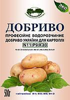 Слобожанські добрива Удобрение для картофеля 500г