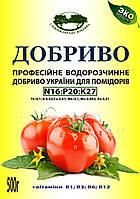 Слобожанські добрива Удобрение для помидоров 500г