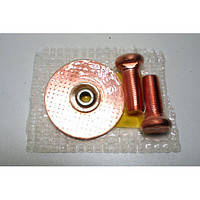 Ремкомплект втягивающего МТЗ (крышка, пятак+болты)