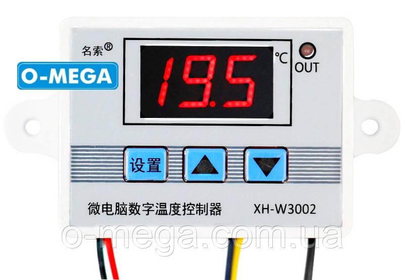 Терморегулятор цифровой XH-W3002 220В (-50...+110) с порогом включения в 0.1 градус для инкубатора