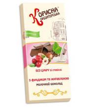 Шоколад молочный Стевиясан с фундуком и клюквой, 100 г