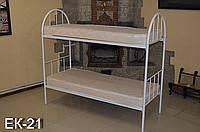 Кровать металлическая двух ярусная (1900х800)