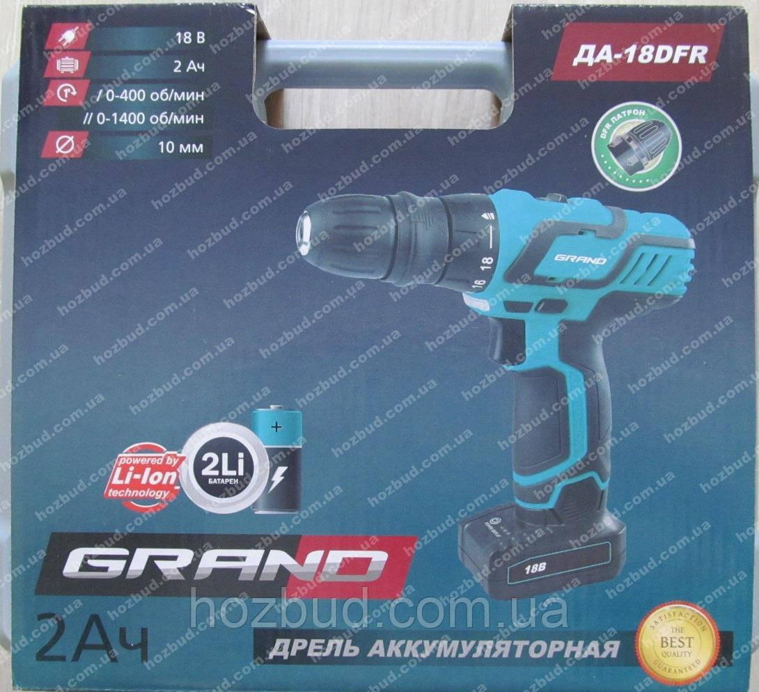 Шуруповерт Grand ДА-18DFR