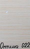 Вертикальные жалюзи 89 мм ткань Оптима Бежевый