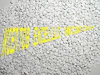 Пластикат ПВХ марки ОМ-40 для кабельно-проводниковой отрасли