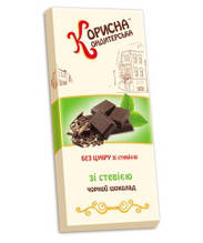 Шоколад черный Стевиясан со стевией, 100 г