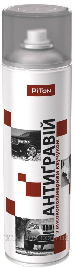 Антигравій PITON з високополімерним  каучуком (cірий)