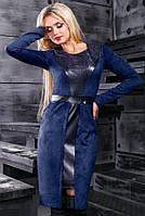 Синее замшевое платье с вышивкой Д-578
