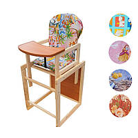 Детский стульчик-трансформер для кормления КФ Наталка деревянный