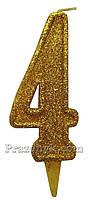 Свеча-цифра 4
