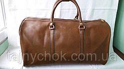 Дорожная сумка кожзам  большая 57/30 см