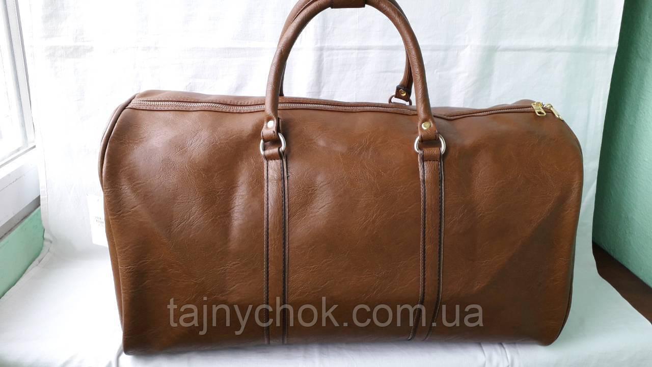 fa9640ea02e3 Дорожная сумка кожзам большая 57/30 см, цена 541,50 грн., купить в ...