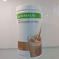 Протеиновый коктейль Формула 1 Herbalife Капучино (22 порции)