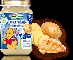 Картофельное пюре с тушеным мясом индейки -детское питание,/от 8 мес/163 г.Венгрия
