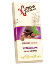 Шоколад черный Стевиясан с изюмом, 100 г