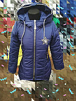Демисезонная куртка ЗВЕЗДА ЖЕМЧУГ 7-12 лет, фото 1