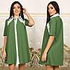 Красивое свободное платье трапеция на пуговицах с кружевными вставками, фото 3