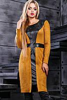 Желтое замшевое платье с вышивкой Д-595