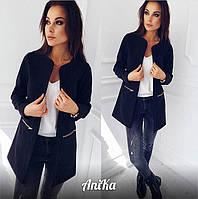 Женское модное демисезонное пальто, карманы на молнии (S-L р) 77П1148
