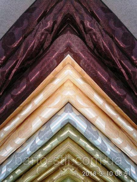 Ткань для штор (двухсторонняя) высота 2.8 м.