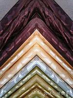 Ткань для штор (двухсторонняя) высота 2.8 м., фото 1