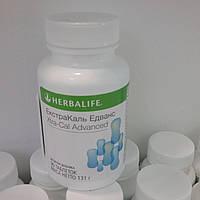 Herbalife Экстракаль Эдванс Кальций с витамином D от Гербалайф