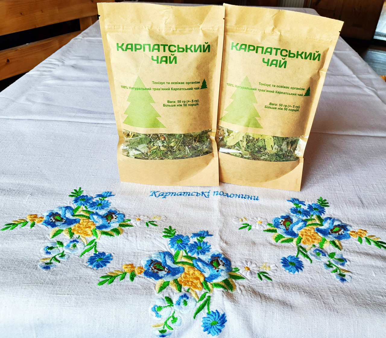 Чай травяной Карпатский тонизирующий и успокаивающий
