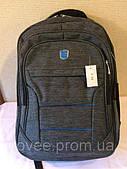 Рюкзаки школьные и повседневные