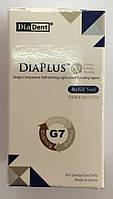 Адгезив 7-го поколения DiaPlus G7 5мл