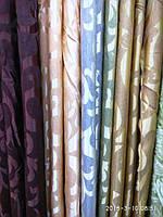 Ткань для пошива штор Блэк аут  (двухсторонняя) высота 2.8 м.