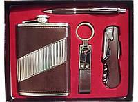 NF222 Мужской Набор: фляга + ручка + брелок + открывашка, Подарочный набор с флягой нержавейкой