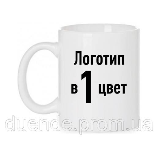 Нанесение логотипа на чашки (деколь) 1 цвет