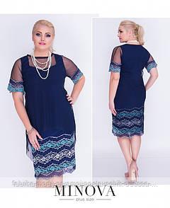 Платье №00273-синий