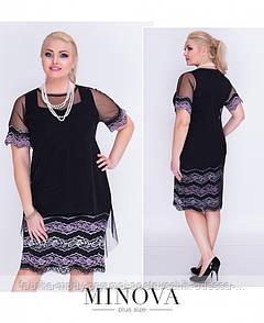 Платье №00273-черный