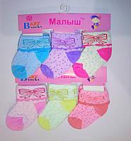 Детские носочки носки для новорожденного