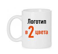 Нанесение логотипа на чашки (деколь) 2 цвет