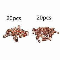 Сопло+электрод 45A 20 шт.Расходные материалы для механизированной фурнитуры