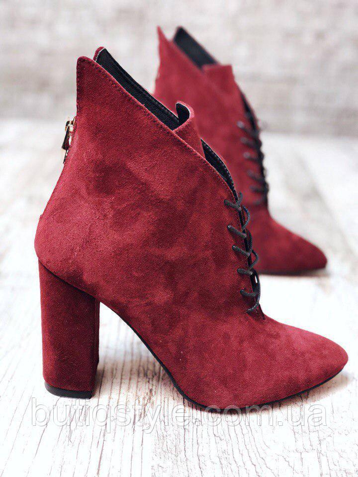 Только 35 размер! Ботинки Elit на шнуровке, красная подошва, марсаловые