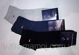 Мужские носки хлопок хорошего качества