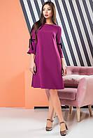 Платье-колокольчик цвета фуксия
