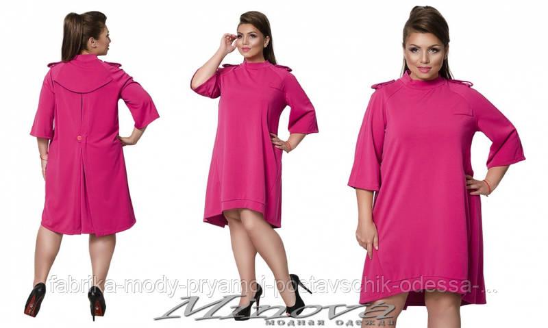 Платье №442 (фуксия)