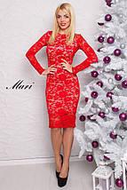 Женское облегающее гипюровое платье (Кристи mrb), фото 3