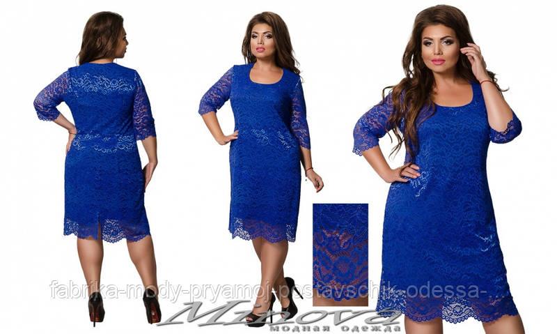 Платье №0235 (электрик)