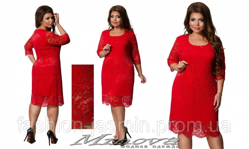 Платье №0235 (красный)