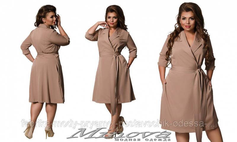 Платье №410а (беж)