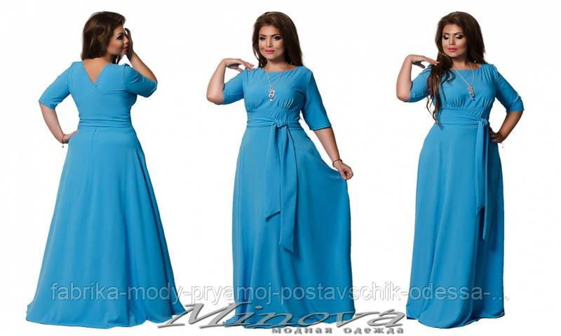 Платье №16-08 Ассоль (голубой)