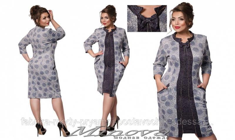 Платье №1537 Сенди (синий)