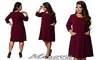 Платье №412А (бордо)