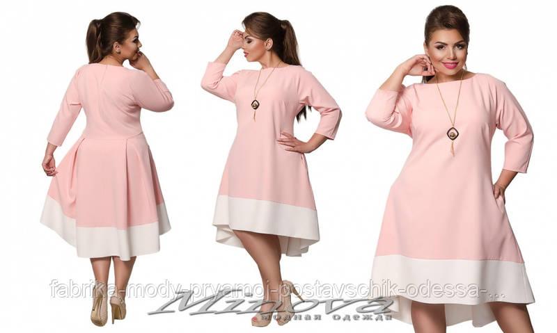 Платье №0131 (пудра)