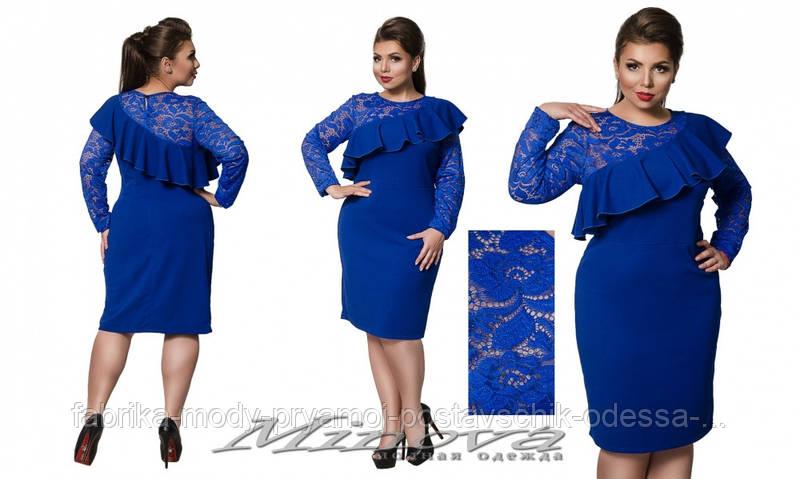 Платье №436 (электрик)